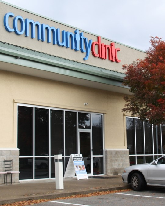 Fayetteville Medical | Community Clinic